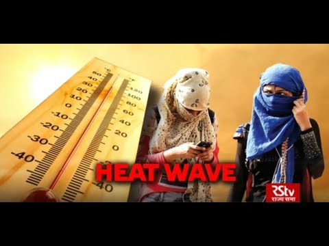 In Depth - Heat Wave in India Mp3