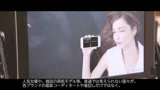 """梨花、ファッションアプリの新CMで""""クール""""&""""キュート""""に 「TOPLOG」新CM&メーキング映像"""