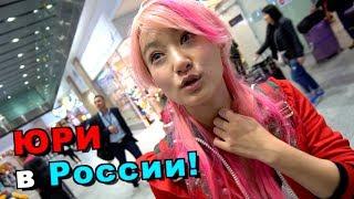 Японка Юри первый раз в России. К такому...