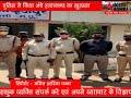 ADBHUT AAWAJ 06 04 2021 पुलिस ने किया अंधे हत्याकाण्ड का खुलासा