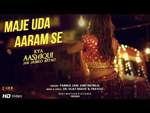 Maje Uda Aaram Se   Kya Aashiqui Hai Humko Batao   Latest Item Song   Pamela Jain