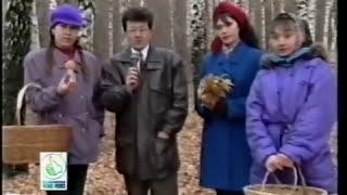 Уроки татарского языка (Татар теле дәресләре) 11 - 20