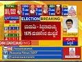 Karnataka Results 2018 : CM Siddaramaiah Leading  By 1575 Votes In Badami Against Sriramulu