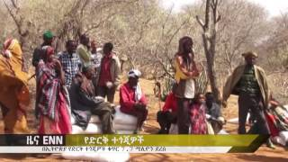 Ethiopia: 7.7 million people in need of food aid due to drought in Ethiopia - ENN News