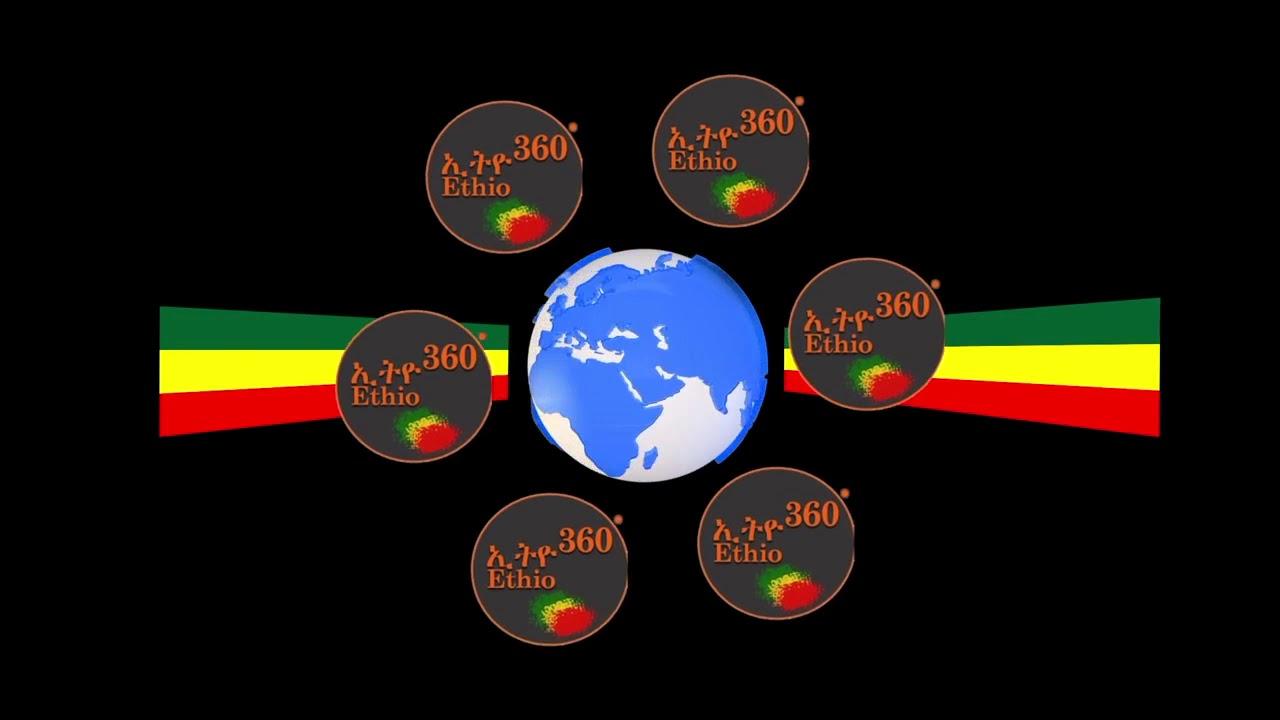 Shookshookta Ethiopian Radio in Vancouver B.C. Canada (ETHIOCAN PR)