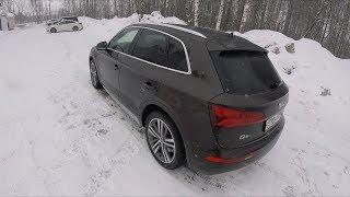 """Взял Audi Q5 - разгоняется на """"5"""""""