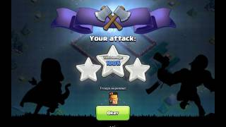 Clash of Clan may update 2017 Ship journey official first attacks
