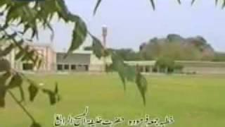 Hadhrat Mirza Tahir Ahmad's First Sermon After Becoming Khalifatul Massih IV Part 1/3 Pakistan