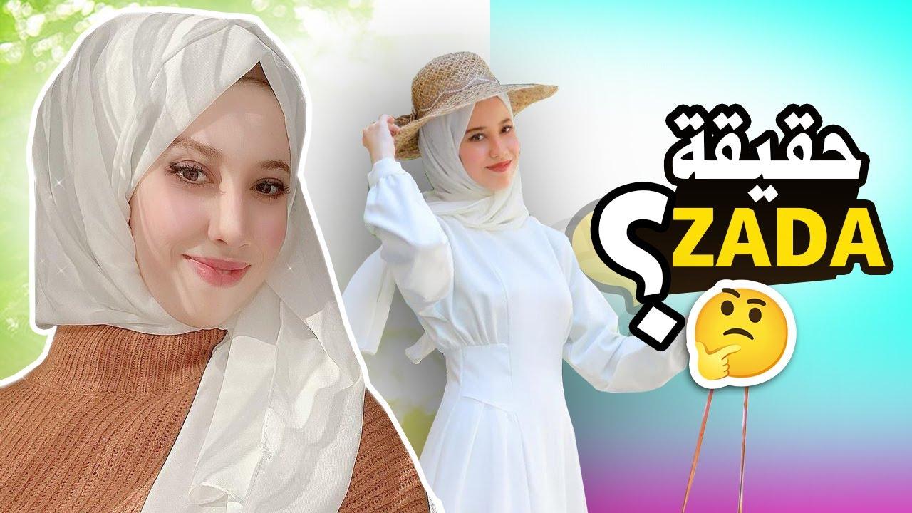 Download زينب دبابنة Zada   حقائق ومعلومات عن نجمة قناة طيور الجنة السرية !
