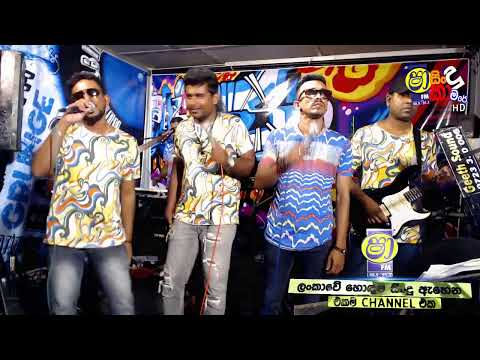 Shaa FM Live Stream - Thangalle Original