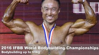 2016 ifbb world championships bodybuilding up to 65kg