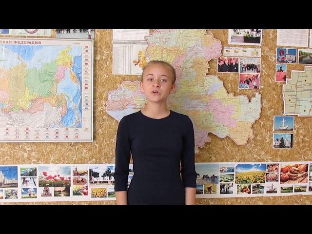 Изображение предпросмотра прочтения – АлександраШвец читает произведение «Родина» К.М.Симонова