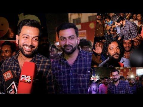 രജനിയുടെ പേട്ടയ്ക്ക് പ്രിത്വിരാജിന്റെ ആഘോഷം   Petta Movie Success Celebration !!
