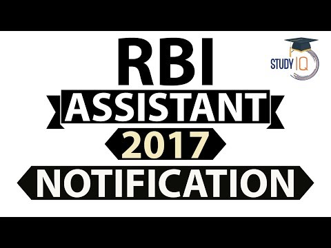 RBI Assistant 2017 notification - How to prepare, strategy, seats, eligibility criteria, best books