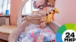 Названы самые популярные имена новорожденных в России - МИР 24