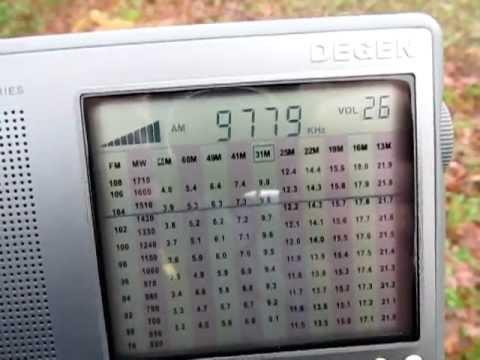 9780 Khz, Unid Station, Radio Yemen presumed