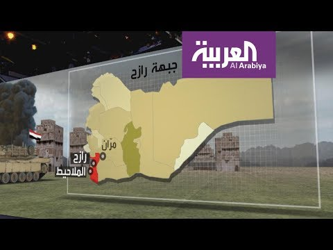 ما هي محاور معركة صعدة التي سيطر الجيش اليمني من خلالها على مواقع استراتيجية بغطاء من التحالف؟  - نشر قبل 8 ساعة