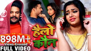 Subscribe now :- https://goo.gl/cz3dfz if you like bhojpuri song, bhakti songs and movie songs, down...