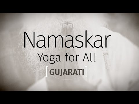 Namaskar Yoga For All Gujarati  Sadhguru  Sadhguru
