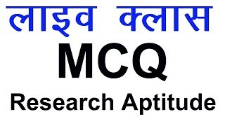 Research Aptitude 50 MCQ for UGC NET June 2019 || K/A to PhD