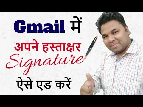 how to add youtube video to gmail signature