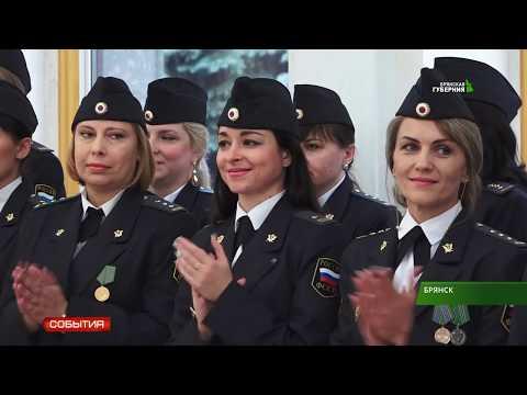 Брянских судебных приставов поздравили в областном Правительстве 1 11 19