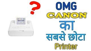 Canon Selphy cp1300 Printer | photo print kaise karte hain | photo printer for phone
