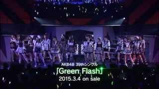 AKB48 39thシングル「Green Flash」、6thアルバム「ここがロドスだ、ここで跳べ!」ダイジェスト映像 / AKB48[公式]