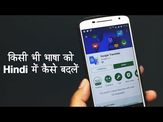 À¤• À¤¸ À¤ À¤ À¤· À¤• Hindi À¤® À¤• À¤¸ À¤¬à¤¦à¤² Gizbot Youtube