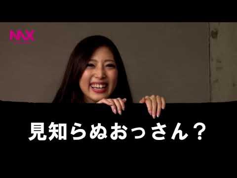 NAX(ナックス)チャンネル【御坂りあ/阿部栞菜】第3回!! - YouTube