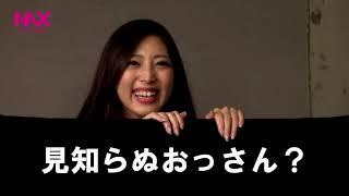 御坂りあちゃん(@nax_riamisaka)&阿部栞菜ちゃん(@nax_kannaabe)のWキ...