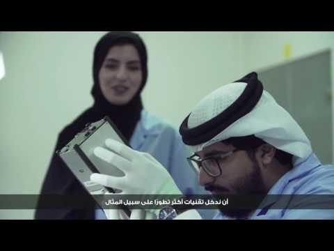 AUS Achieves | AUS students design the first UAE's satellite