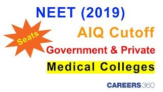 neet form correction