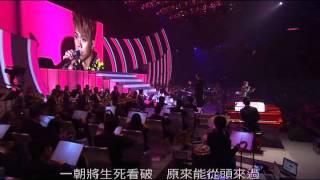 Deadline - 港樂x 張敬軒交響音樂會