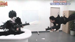 Craziest Japanese Pranks Compilation! LOL   Reverse Dokkiri