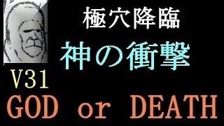 【狂気のラストジャッジ】日本ダービー2019の競馬予想
