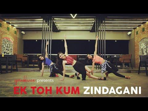 Ek Toh Kum Zindagani Video | Nora Fatehi | Marjaavaan | Tanishk B, Neha K, Yash N | Spreaddance