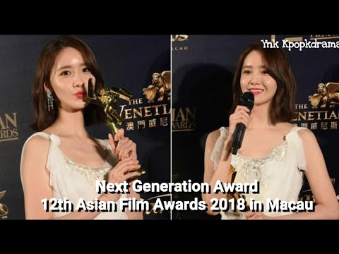 180317|Yoona Won Next Generation Award at 12th Asian Film Awards 2018 in macau
