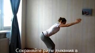 видео урок йоги для начинающих. Уткатасана