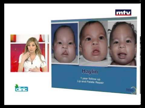 Clinic - Dr. Oussama Hamdan - Dr. Ghassan Abou Sitta