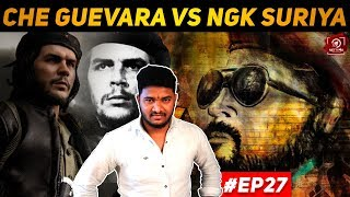 Interesting Facts #AKReview I I Movie l EP 27 | Suriya | Rakul Preet Singh | Selvaraghavan