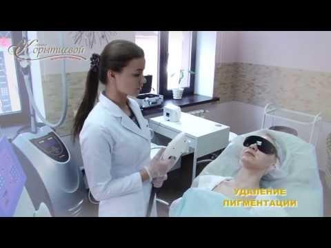 Фототерапия - фотоомоложение лица, фотоэпиляция волос, удаление сосудов и пигментации, лечение акне
