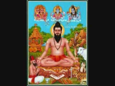 Bramham Gari Kalagnanam (telugu) - Part 7