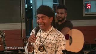 Ma Nowana Mama | Live From Fort Thumbnail