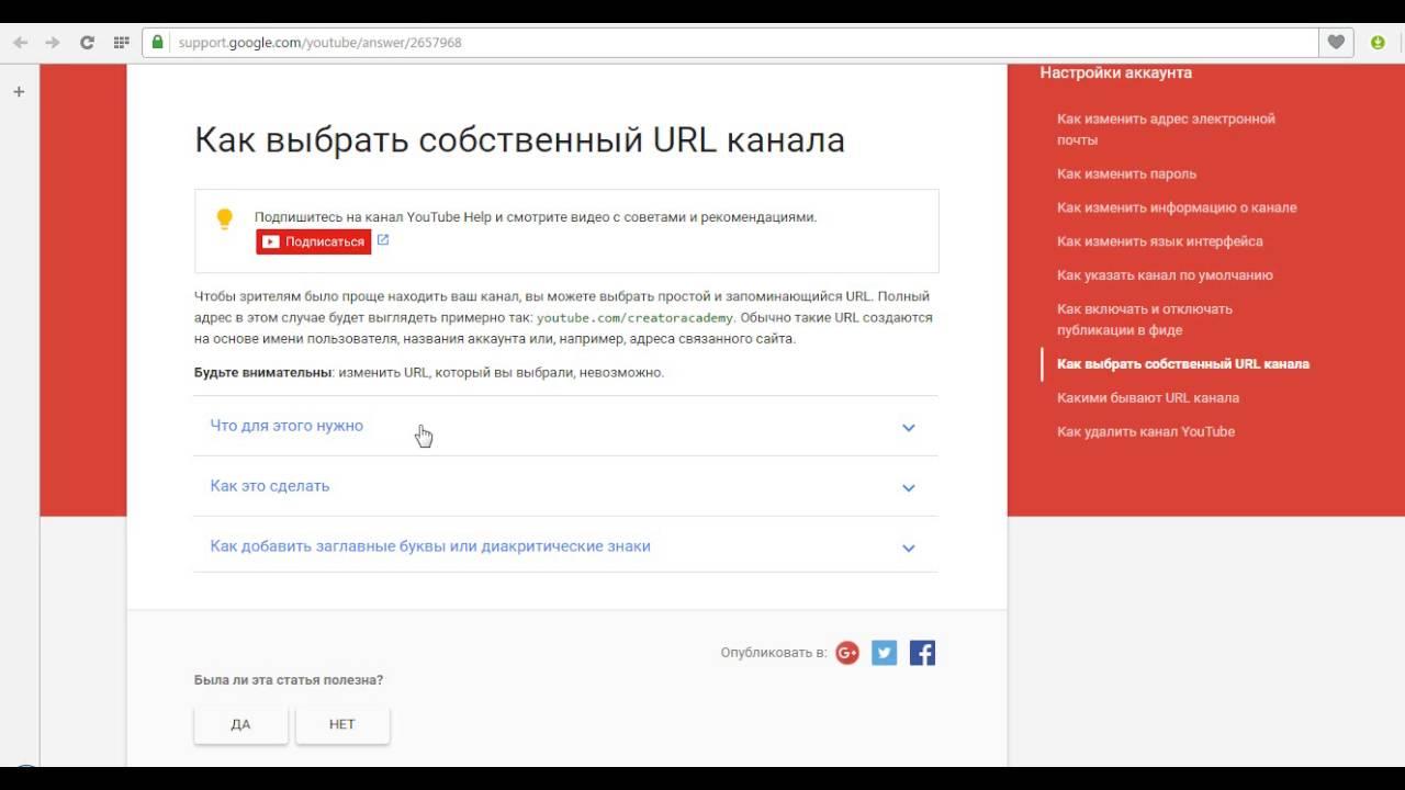url изображения как сделать