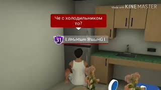 Кодовый замок |Уральские пельмени| Comedy woman |