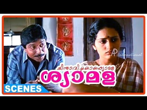 Chinthavishtayaya Shyamala Malayalam Movie - Sreenivasan and Sangita argue about their life