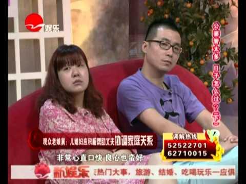 新老娘舅20130930:公婆管太多 日子怎么过?(下)
