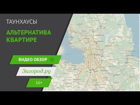 Самые интересные таунхаусы у Петербурга. Новостройки Санкт-Петербурга и Ленинградской области
