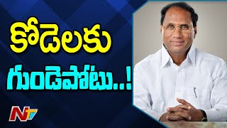 Kodela Sivaprasad Suffers Heart Attack: Admitted in Hospital | NTV